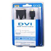 HDMI to DVI irconsole تبدیل xbox one ps4 به مانیتور (3)