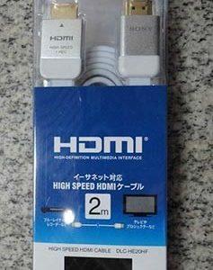 کابل HDMI SONY مخصوص Play station 3D