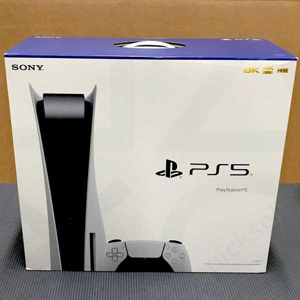 کارتن-خالی-پلی-استیشن-5-با-کیفیت-PS5-packing--1